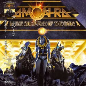 Amon Ra - In The Company Of The Gods