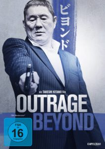 Outrage Beyond Cover