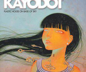 Kayo Dot - Plastic House On Base Of Sky