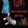 Korn European Tour 2017