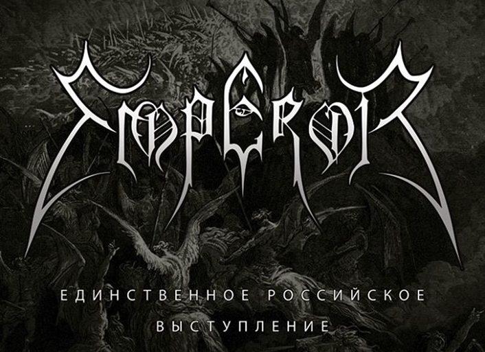 Emperor Konzert Moskau 2020 Nachholtermin