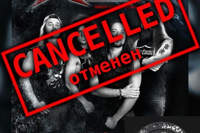Rezet Russland Tour 2020 abgesagt