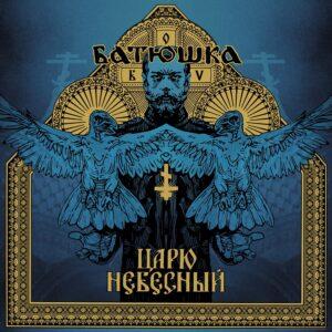 Batushka - Heavenly King